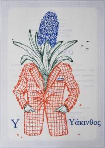 20-YAKINTHOS (Large)