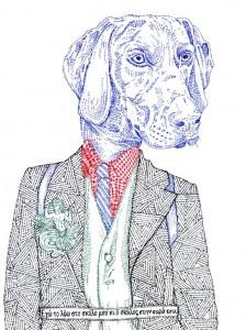 dog-detail