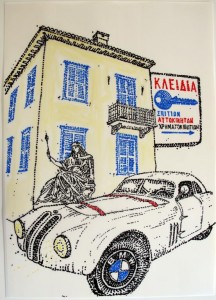 Driving a BMW in Plaka_42x30cm (Large)